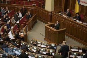 Група депутатів пропонує скасувати вихідний 9 травня