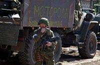 За день бойовики 25 разів обстріляли позиції сил АТО