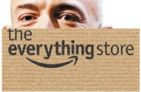 """Книга: """"Продається все. Джефф Безос та ера Amazon"""""""