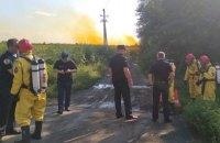 На трассе в Днепропетровской области разлилась цистерна азотной кислоты (обновлено)