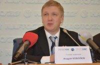 Украина будет бороться за снижение цены на российский газ, - Коболев