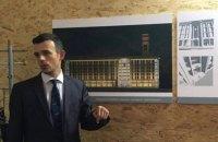 Музей Революции Достоинства разместится в Доме профсоюзов