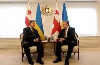 Порошенко обсудил с Квирикашвили сотрудничество по вопросам деоккупации территорий Украины и Грузии