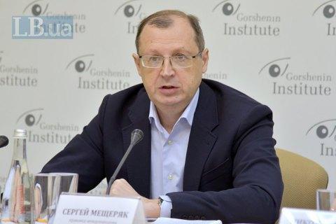 Вопрос получения власти не должен решаться за счет государственных интересов, - Сергей Мещеряк