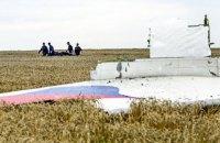 ЕС отреагировал на выход РФ из консультационной группы по MH17