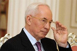 Азаров объявил о приоритетности отношений с Россией