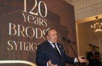 Американский бизнесмен пообещал помощь в сборе 1 млн долларов на обустройство городка для еврейских беженцев с востока Украины