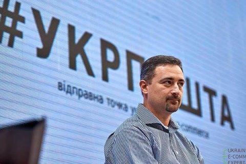 """У гендиректора """"Укрпошти"""" Смілянського виявили ковід-19"""