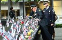 ФБР опублікувало перший з розсекречених документів щодо терактів 11 вересня