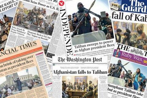 Після захоплення влади талібами в Афганістані припинили роботу понад 150 ЗМІ