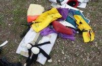 Вещи погибших пассажиров Boeing перевозят в Харьков для экспертизы