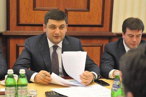 Гройсман упрекнул вице-премьера Зубко в безответственности
