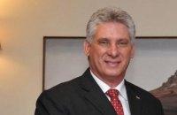 На Кубе назвали имя кандидата на пост главы Госсовета