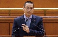Румынский премьер объявил о перестановках в правительстве