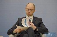 Яценюк задекларував 2 млн гривень доходу у 2015 році