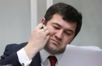 Насіров приховував 300 тис. доларів на рахунках у Британії, - прокурор САП