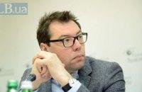 В МИД появился спецпредставитель по санкциям против России