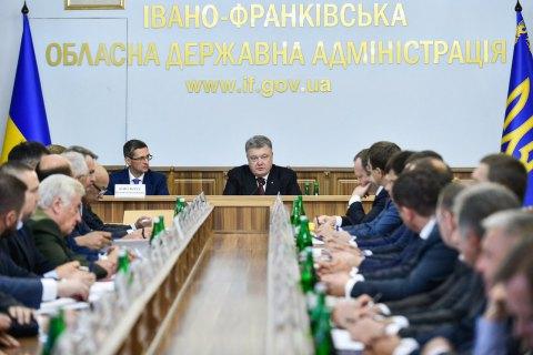 Порошенко распорядился подать в суд на Россию из-за строительства Керченского моста (обновлено)