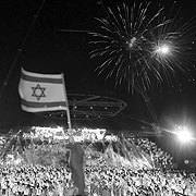 Закон про національну державу єврейського народу. Ідейна битва за майбутнє Ізраїлю