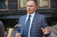 Трубаров через суд намагається відновитися на посаді в ФДМ