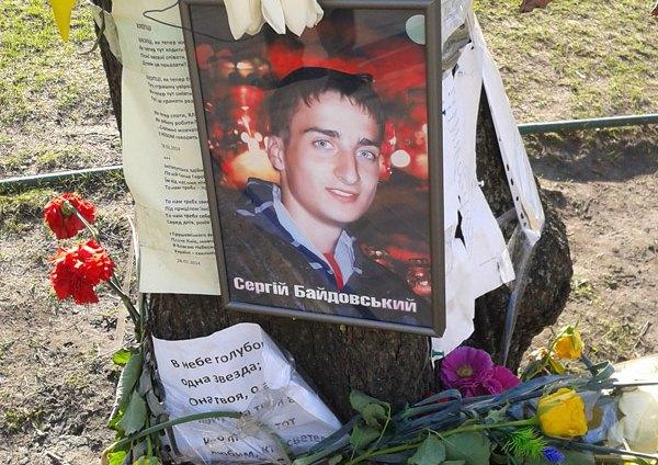 Портрет Сергея на улице Институтской