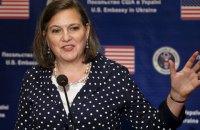 """США призывают Украину обновить наблюдательный совет """"Нафтогаза"""" и его руководителя"""