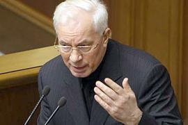 """Азаров с порога """"наехал"""" на оппозицию"""