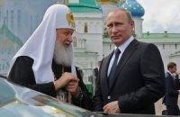 Патріарх Кирилj запропонував заборонити аборти в Росії