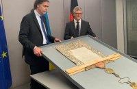 Германия вернула Украине церковную грамоту Петра I о поставлении на Киевскую митрополию