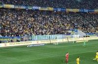 У Львові фани збірної України вивісили банер проти натуралізації гравців