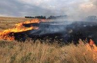 На Донбасі через засуху почалися масштабні лісові пожежі