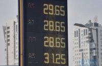 Сети АЗС снижают цены на бензин после меморандума с Кабмином