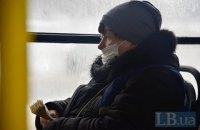 В Україні завершилася епідемія грипу