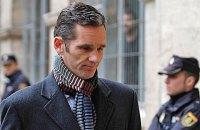 Суд скоротив термін ув'язнення зятю короля Іспанії