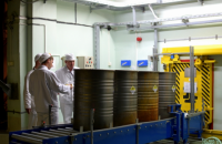 На ЧАЕС запустили завод з переробки рідких радіоактивних відходів