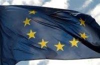 Єврокомісія не вступатиметься за єврокомісара де Гухта
