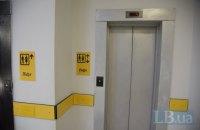 В одесском роддоме погиб заместитель главврача, упав в шахту лифта