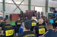 В Киеве начался финальный отбор участников на Игры непокоренных
