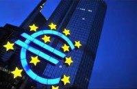 Євросоюз закінчив рік зі зростанням ВВП
