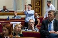 Савченко ждут в Раде после допроса в СБУ