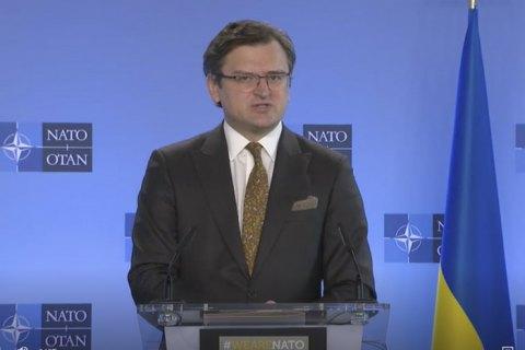 Кулеба призвал НАТО предоставить Украине ПДЧ в 2022 году