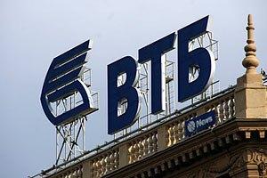 ВТБ рефинансирует часть долга Украины на $2 млрд