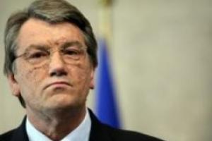 Сегодня Ющенко подаст документы в ЦИК