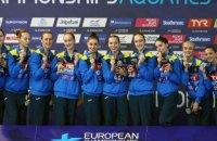 """Украина выиграла """"серебро"""" в синхронном плавании на объединенном чемпионате Европы"""