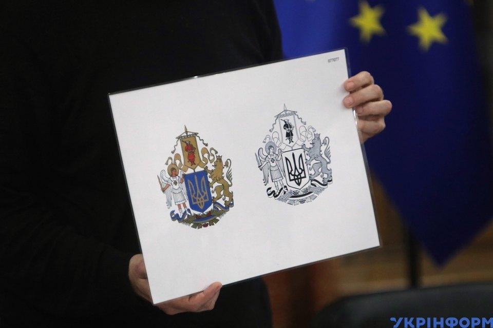 Ескіз Великого Державного Герба України Олексія Кохана