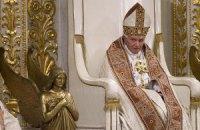 Бенедикт XVI попросил верующих молиться за преемника и за Kатолическую церковь