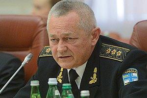 Решение о выводе некоторых воинских частей из Крыма примут в ближайшее время, - Тенюх