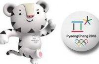 Результати Олімпіади за 19 лютого