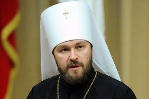 РПЦ предостерегает Папу Римского от поддержки УГКЦ
