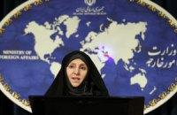 Іран вперше з 1979 року призначить жінку послом